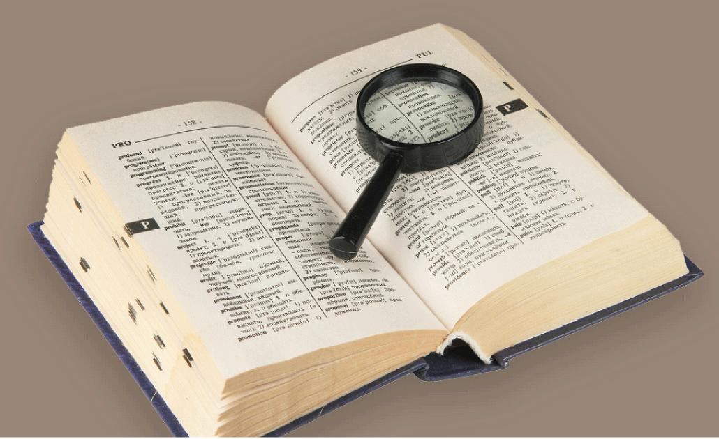 地盤の基礎知識
